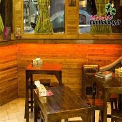 رستوران سورپیاز