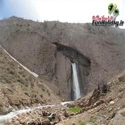 آبشار نیم ساعته بازفت
