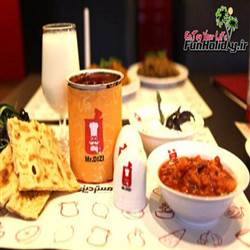 رستوران مستر دیزی (پارک ملت)