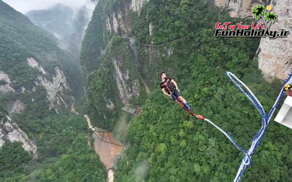 مرتفع ترین بانجی جامپینگ جهان افتتاح می شود