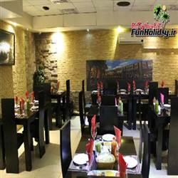 رستوران رامادا