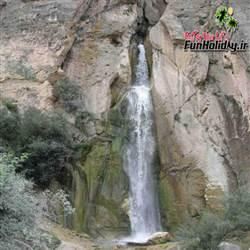 آبشار چالچرانه