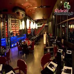 رستوران پارک وی