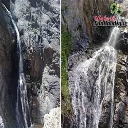 آبشار کوه شاه
