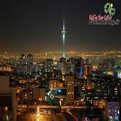 آژانس های تهران
