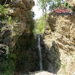 آبشار کارا