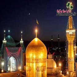 تور مشهد 22 بهمن 96