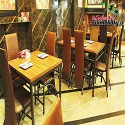 رستوران کیان