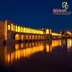 آژانس های اصفهان
