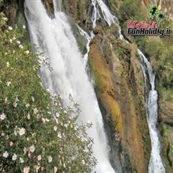 آبشار معدن