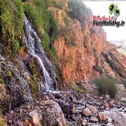 آبشار ترنو