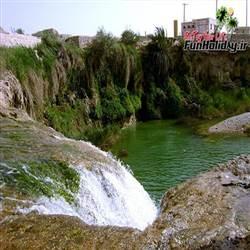 آبشار شول