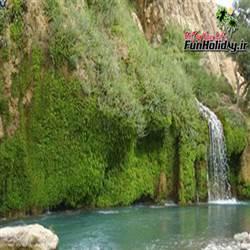 آبشار پشندگان