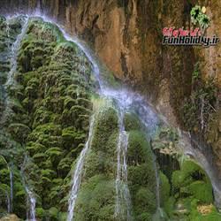 آبشار آسياب خرابه