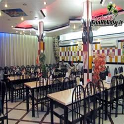 رستوران عمو حسین