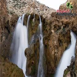 آبشار شیخ علیخان