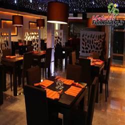 رستوران ترنجستان(برگامو)