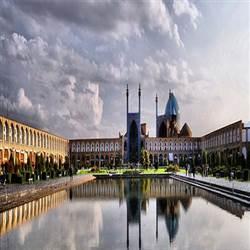 تور اصفهان زمینی و هوایی