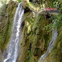 آبشار نای انگیز