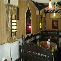 رستوران شبستان (شرق)