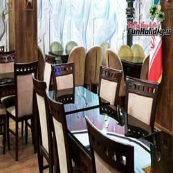 رستوران باستانی ملل