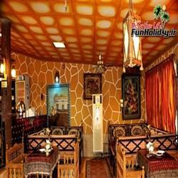 رستوران تشریفات (چیتگر)