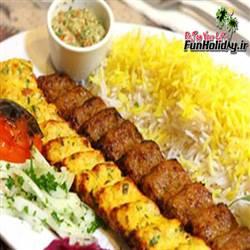 رستوران افق (اشرفی اصفهانی)