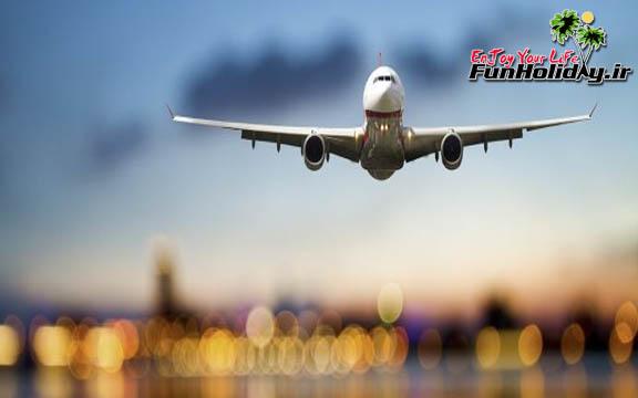 چه زمانی از روز برای پرواز بهتر است؟