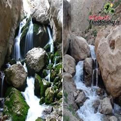 آبشار تنگه رود قر