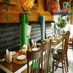رستوران رامو