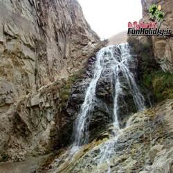 آبشار رجب