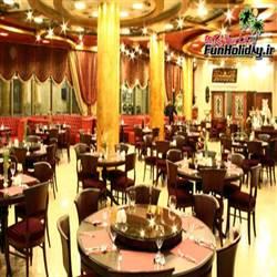 رستوران قائم