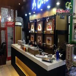 رستوران ته چین بانو (علاءالدین)