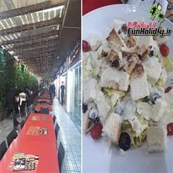 رستوران امیر
