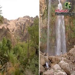 آبشار کرون