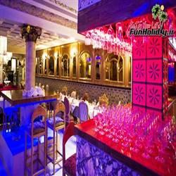 رستوران فخر تهران