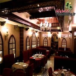 رستوران بوردین