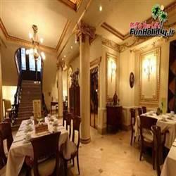 رستوران نایب (ساعی)
