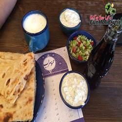 رستوران عمو سهراب