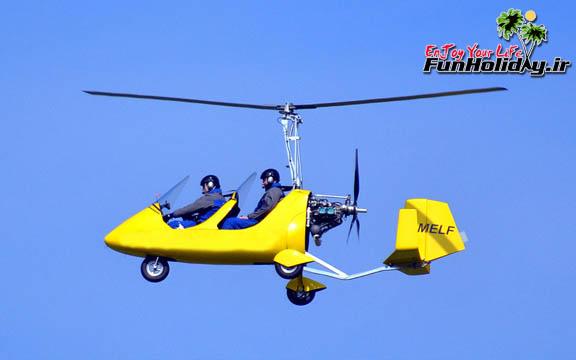 ساخت فرودگاه ساحلی پروازهای تفریحی در آستارا