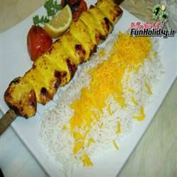 رستوران های غرب تهران