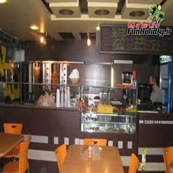 رستوران بیروت