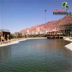 پارک جنگلی باغمیشه تبریز