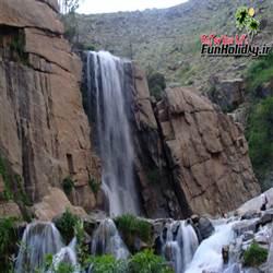 آبشار گنج نامه