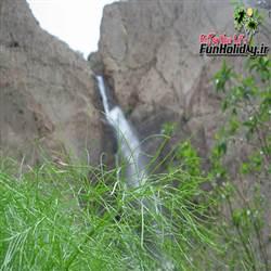 آبشار سوته دره