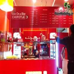 رستوران چیپوتله (تجریش)