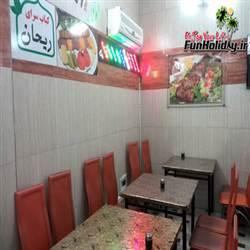 رستوران ریحان