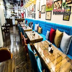 رستوران آمیتیس