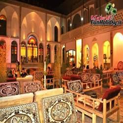 رستوران سفره خانه هتل فردوسی