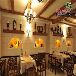 رستوران بوفه نایب